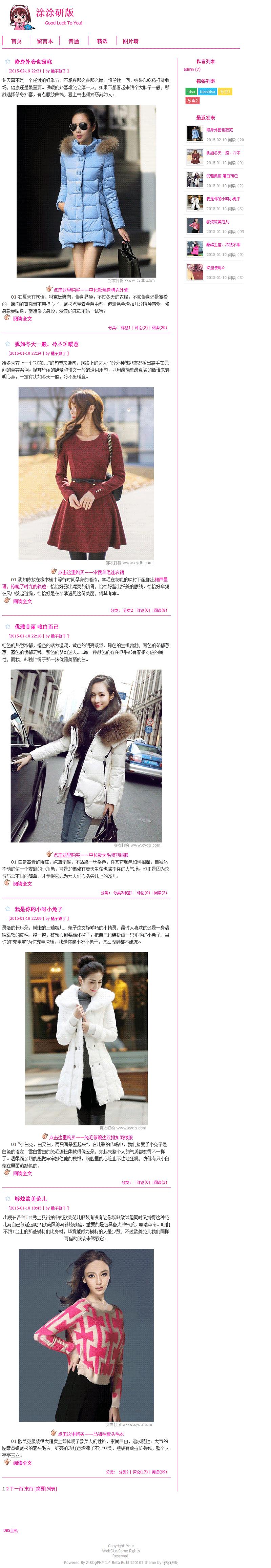 火狐截图_2015-01-13T13-16-38.png